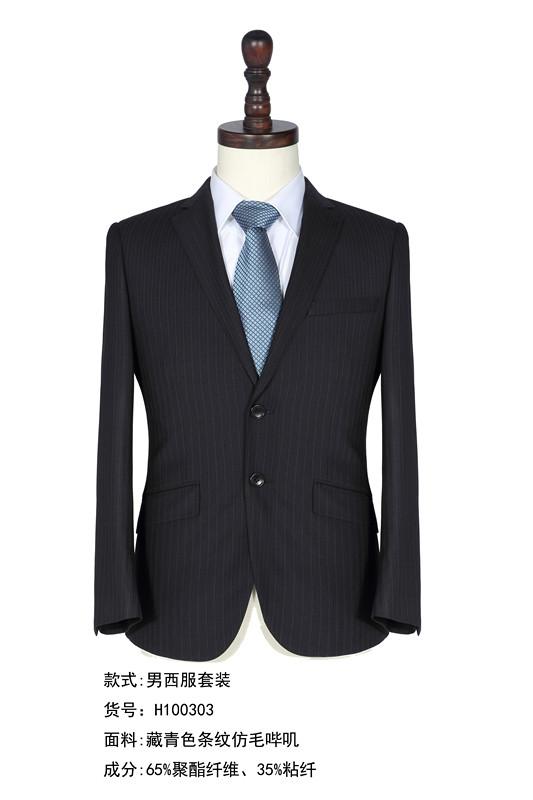 男西服套装+两粒扣+条纹仿毛哔叽