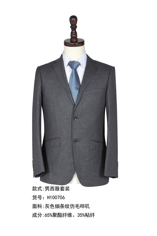 男西服套装+两粒扣+细条纹仿毛哔叽