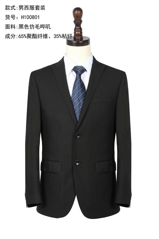 男西服套装+两粒扣+仿毛哔叽黑色