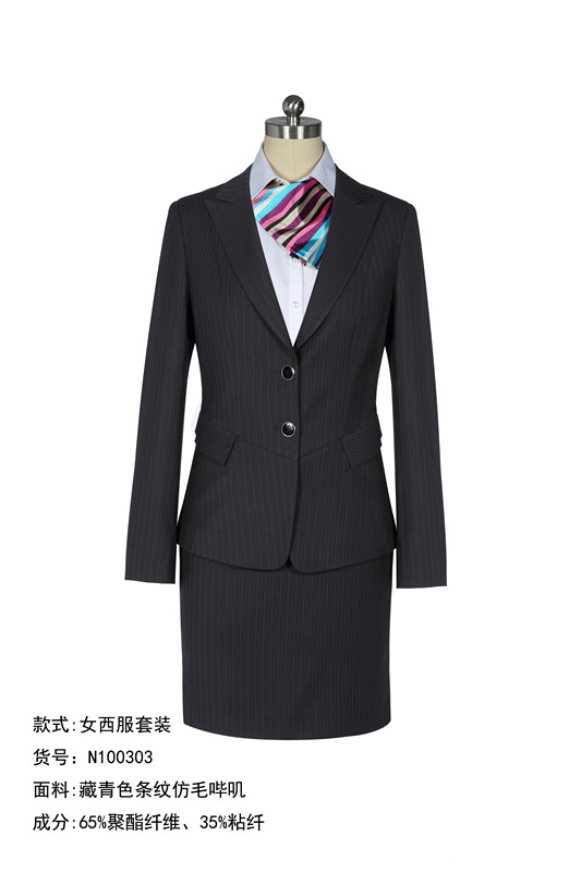 企业制服女套装