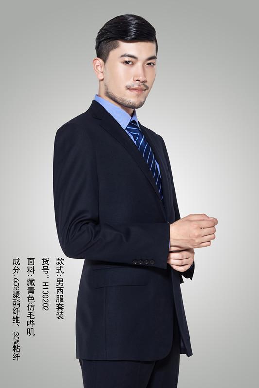 男西服套装+藏青色仿毛哔叽