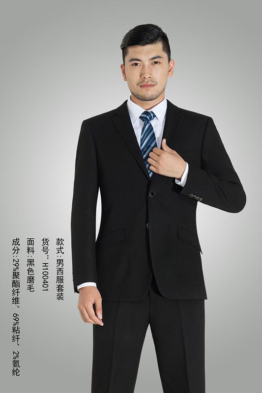 男西服套装+黑色磨毛