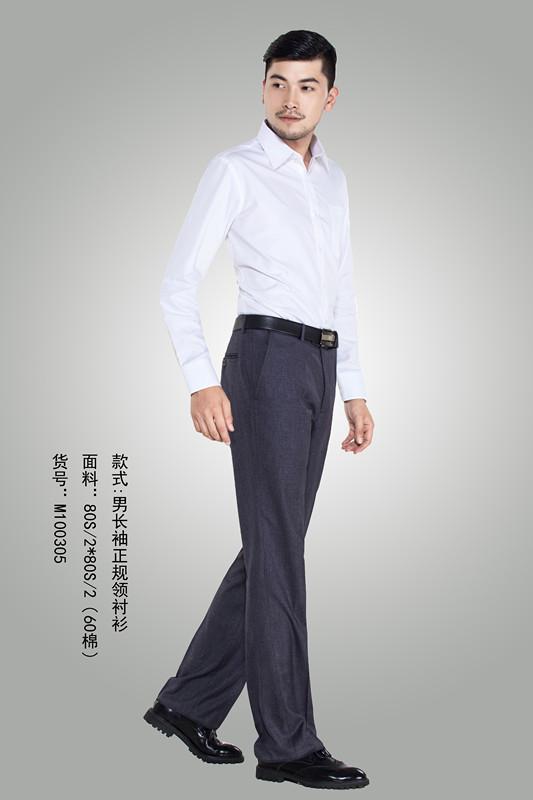 男长袖衬衫